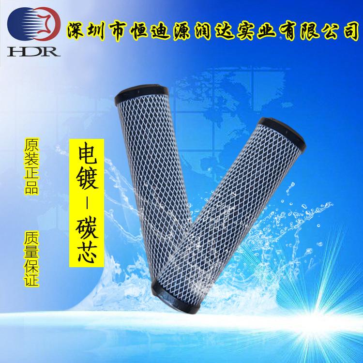 压缩活性碳滤芯