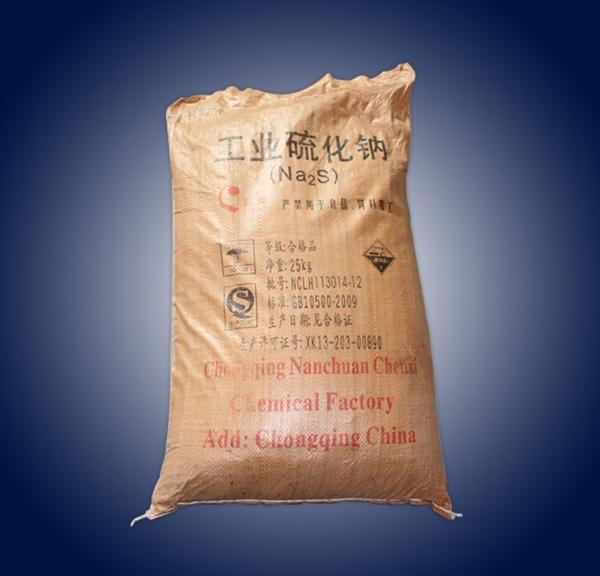 工业硫化钠价格