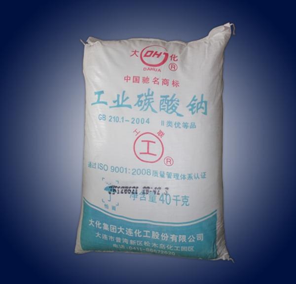 无水碳酸钠的作用