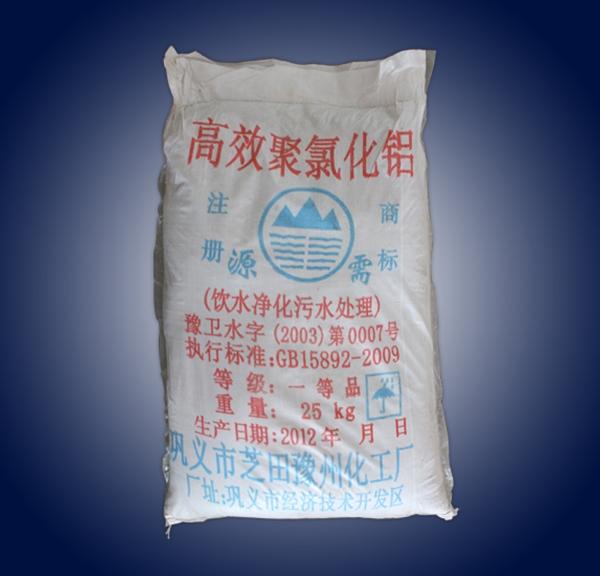 聚合氯化铝批发
