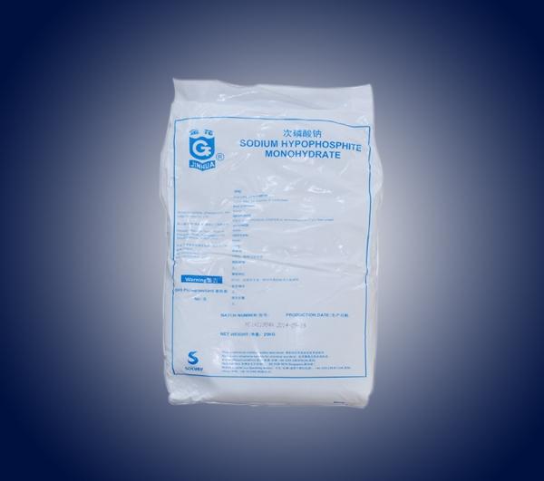 次亚磷酸钠