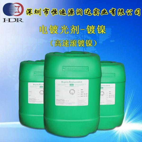 除油粉化学镀镍