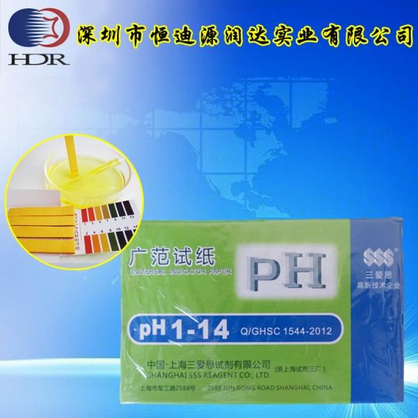PH1-14广泛试纸