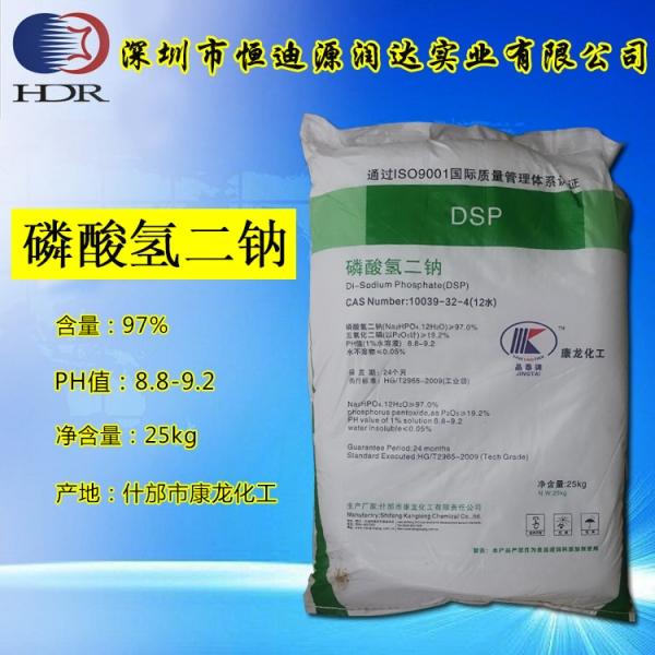 磷酸氢二钠原料